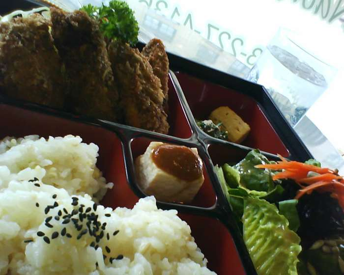 Fried Oyster Bento
